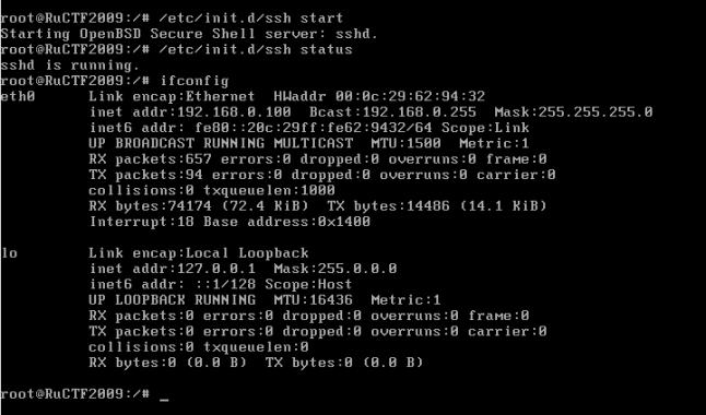 Screenshot from 2014-11-04 00:14:16