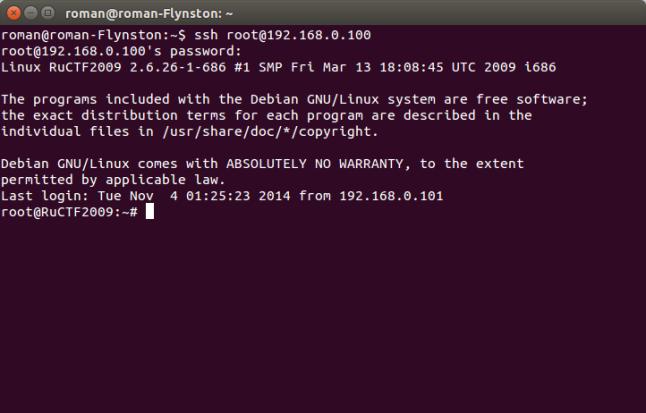 Screenshot from 2014-11-04 00:16:15