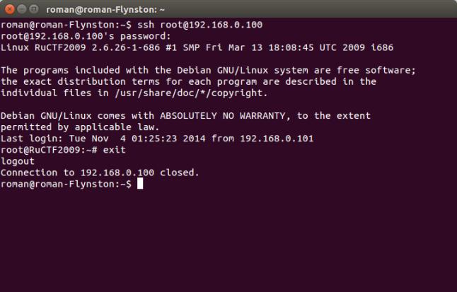 Screenshot from 2014-11-04 00:16:50