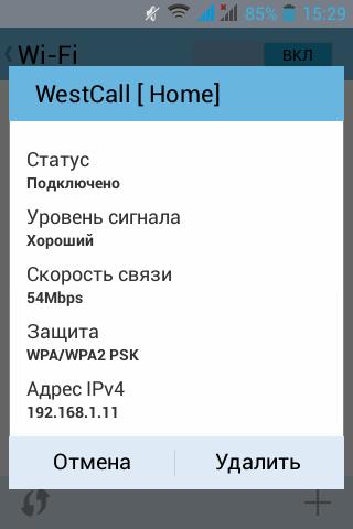 Screenshot_2015-01-02-15-29-55