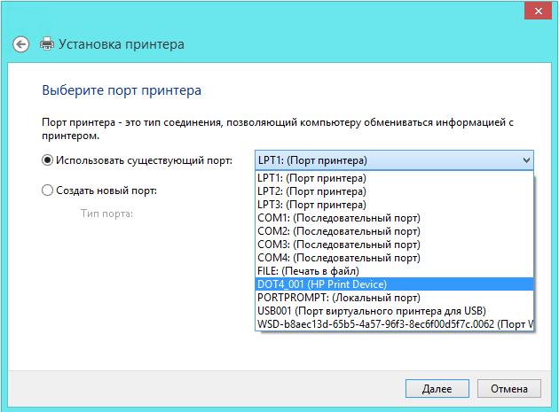 Hp драйвер для laserjet 1010 для windows xp скачать бесплатно